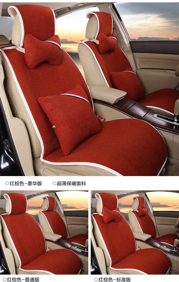 全包围座垫 四季坐垫 汽车坐垫 汽车用品 硅胶底布 皮革包边 装饰品