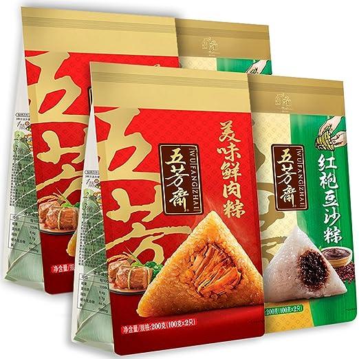 五芳斋粽子优惠装800g(红袍豆沙200g*2+美味鲜肉200g*2)