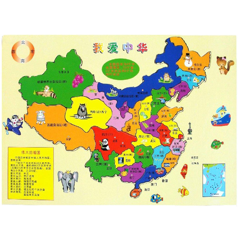 3,臭皮匠本款木制中国地图拼图拼板玩具能锻炼宝宝的动手能力.