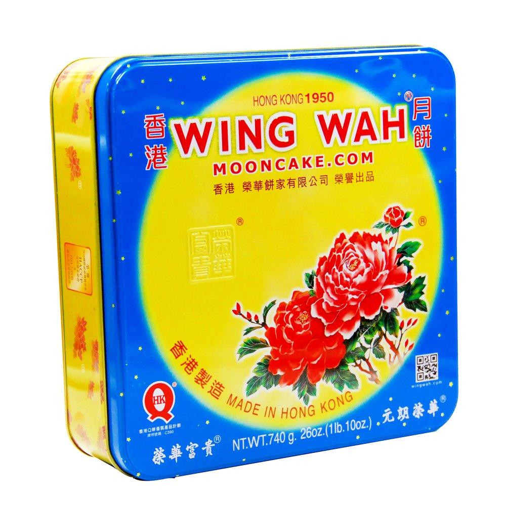 WING WAH 元朗荣华 双黄白莲蓉月饼 740g