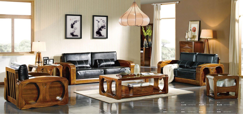皇城轩 高端实木沙发胡桃木家具 客厅全套组合沙发 长
