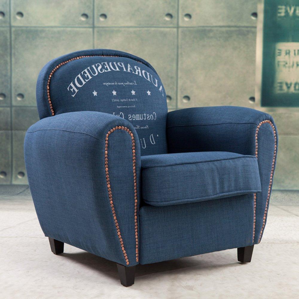 惠宜 仿欧式复古沙发 客厅单人位沙发 时尚休闲沙发 卧室阳台布艺沙发
