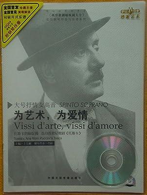 为了爱天主教歌曲歌谱-实用钢琴伴奏与乐谱系列 CD