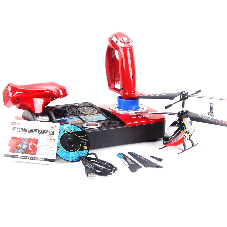 世季 遥控飞机带驾驶台led字幕直升机航模型玩具 sj998红/黑随机发