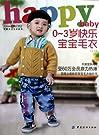 织美堂可爱宝贝毛衣系列:0-3岁快乐宝宝毛衣.pdf