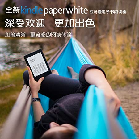 全新Kindle Paperwhite电子书阅读器:300 ppi电子墨水触控屏、内置阅读灯、超长续航