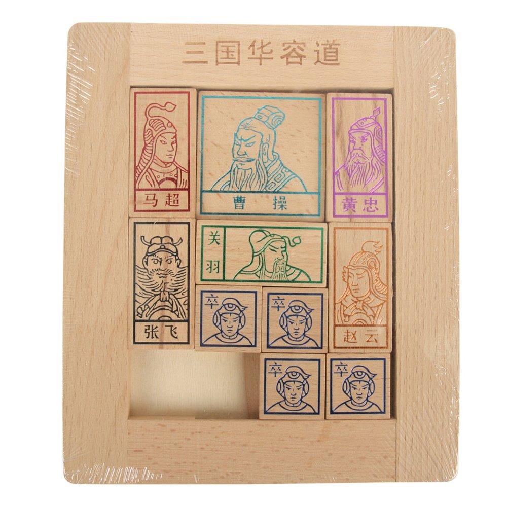 榉木彩色烫印华容道 智力拼图 木质拼图 益智拼图