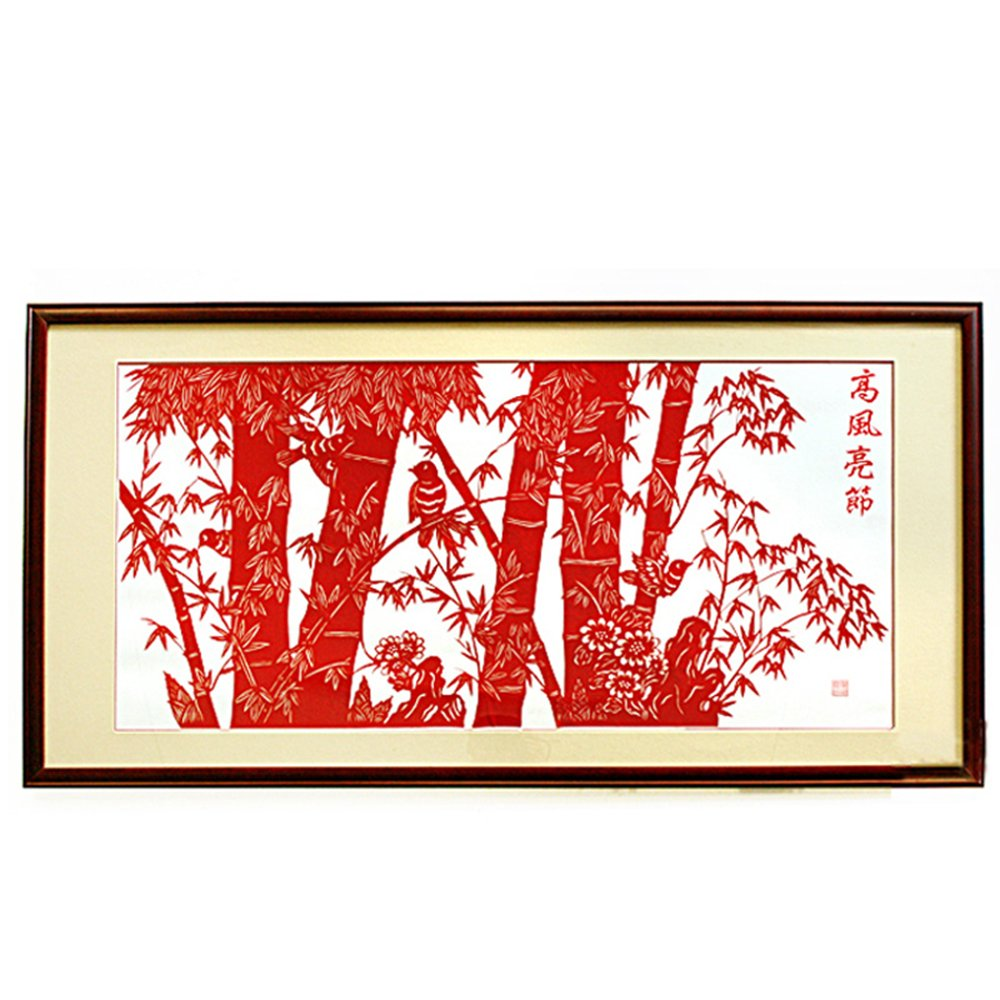室全室美 中国剪纸画手工艺品 高档地方特色礼品送长辈传统礼物 竹报