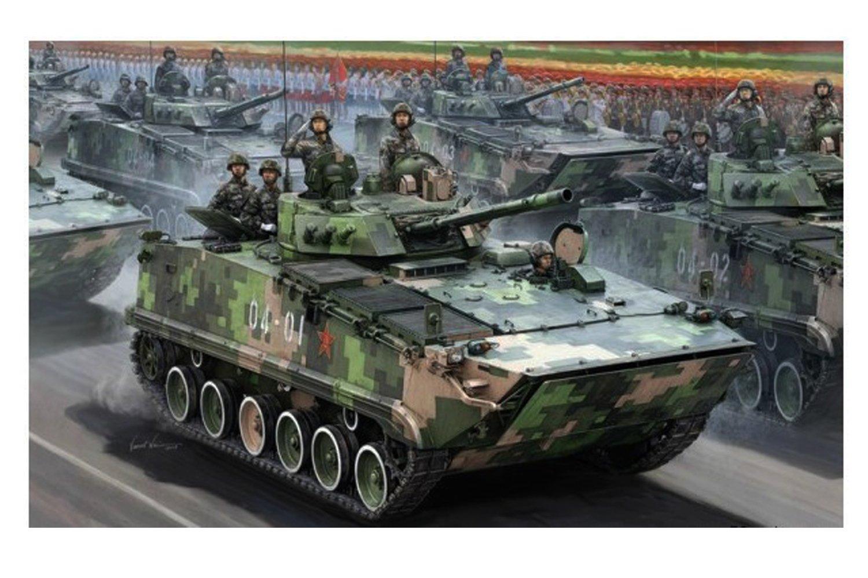 小号手 中国97式步兵战车拼装模型