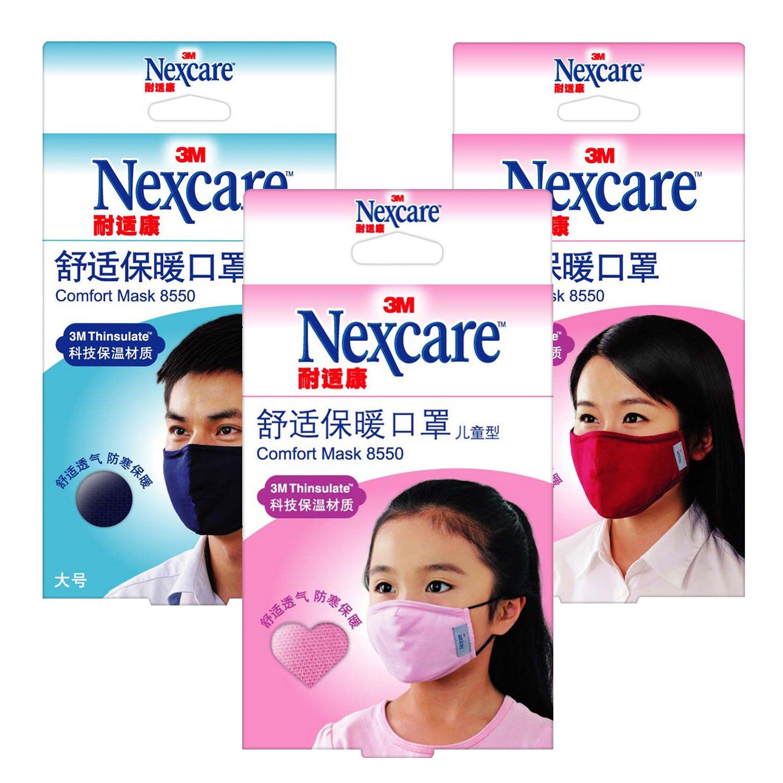 3M Nexcare 耐适康 舒适保暖口罩家庭组合 成人男+成人女+女童 ¥39