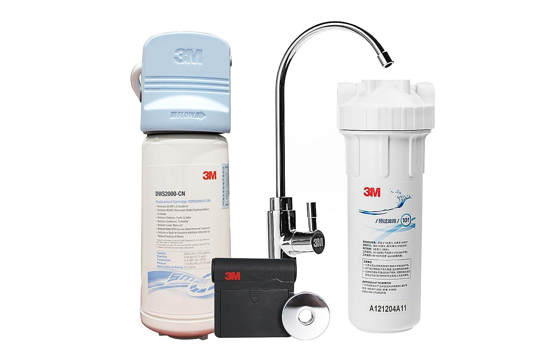 3M 净水器 净享2000智能版+3M配件包¥2699-100