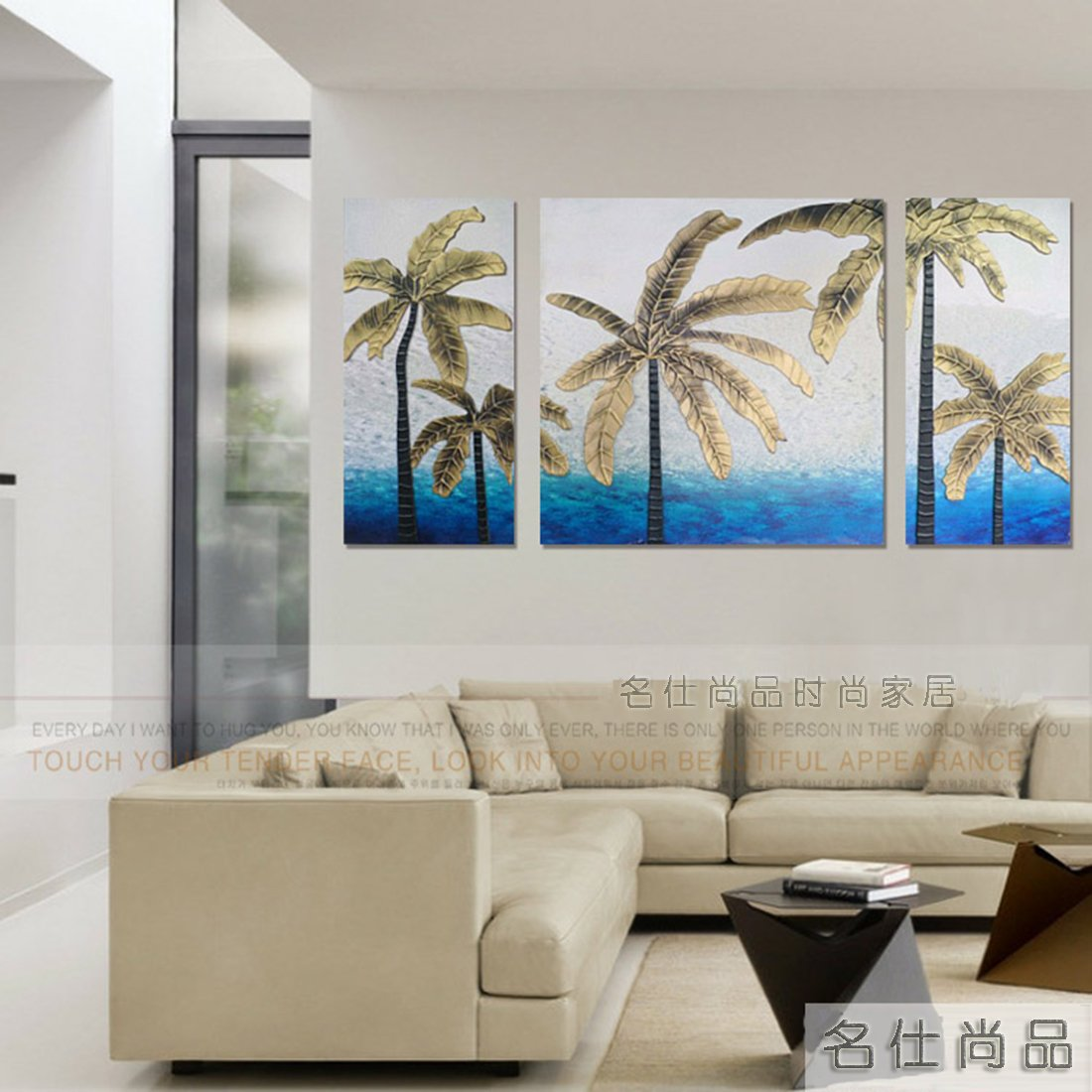 客厅装饰画三联画无框浮雕画壁画挂画抽象高档抽象风景皮画巴厘岛 80*