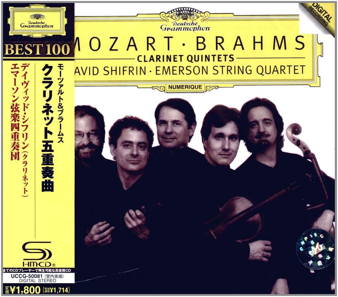 单簧管五重奏》勃拉姆斯