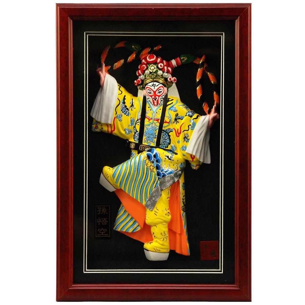 稻禾 孙悟空 创意中国风泥塑浮雕京剧相框式装饰摆件