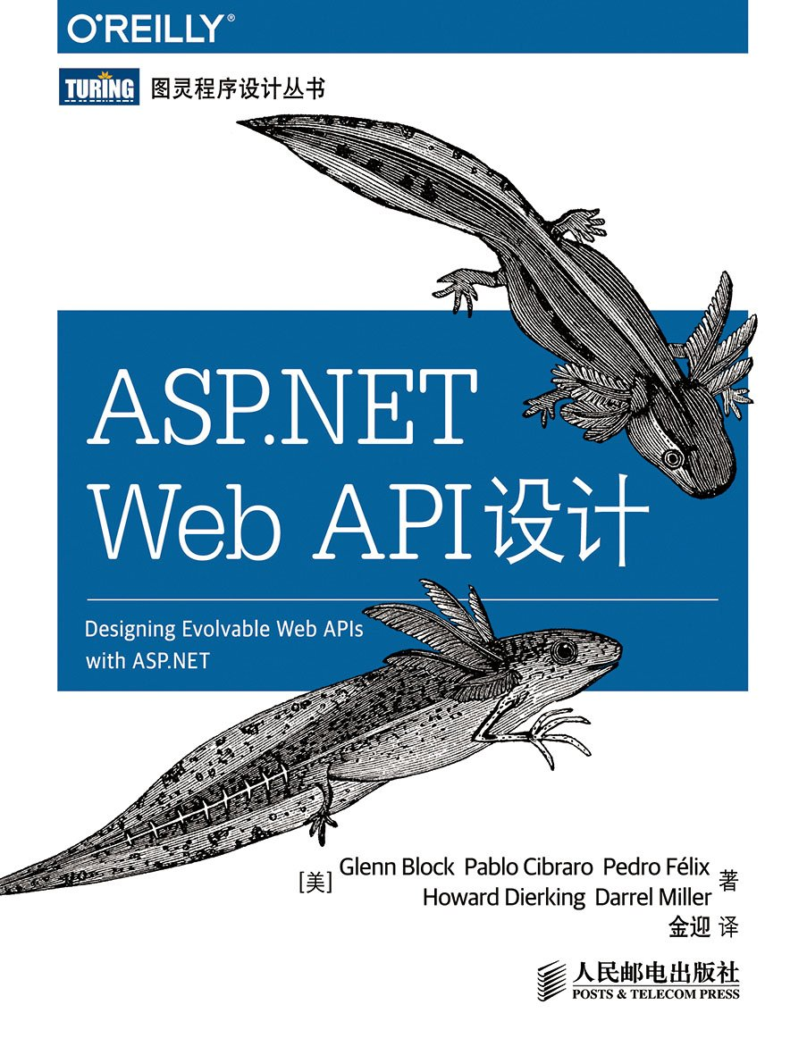 asp.netc#4.0程序开发真的好吗 asp.net程序设