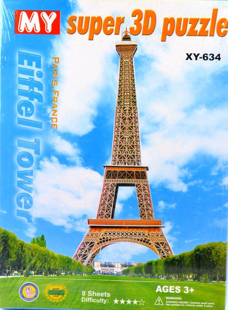 齐峰 巴黎铁塔3d立体拼图 diy3d拼图智力儿童益智玩具