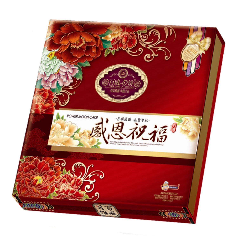 百威月饼礼盒感恩祝福500g(gift box)