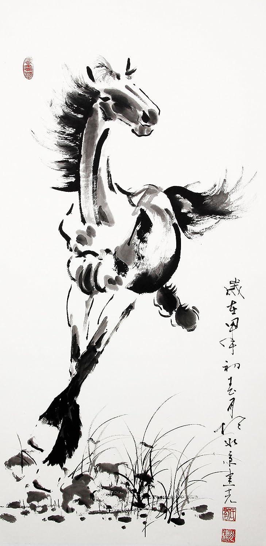 宣澄艺购 刘建光 骏马奔腾(1) 三尺竖幅 国画动物画 动物画