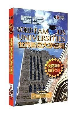 世界著名学合辑(27dvd)亚马逊dvd