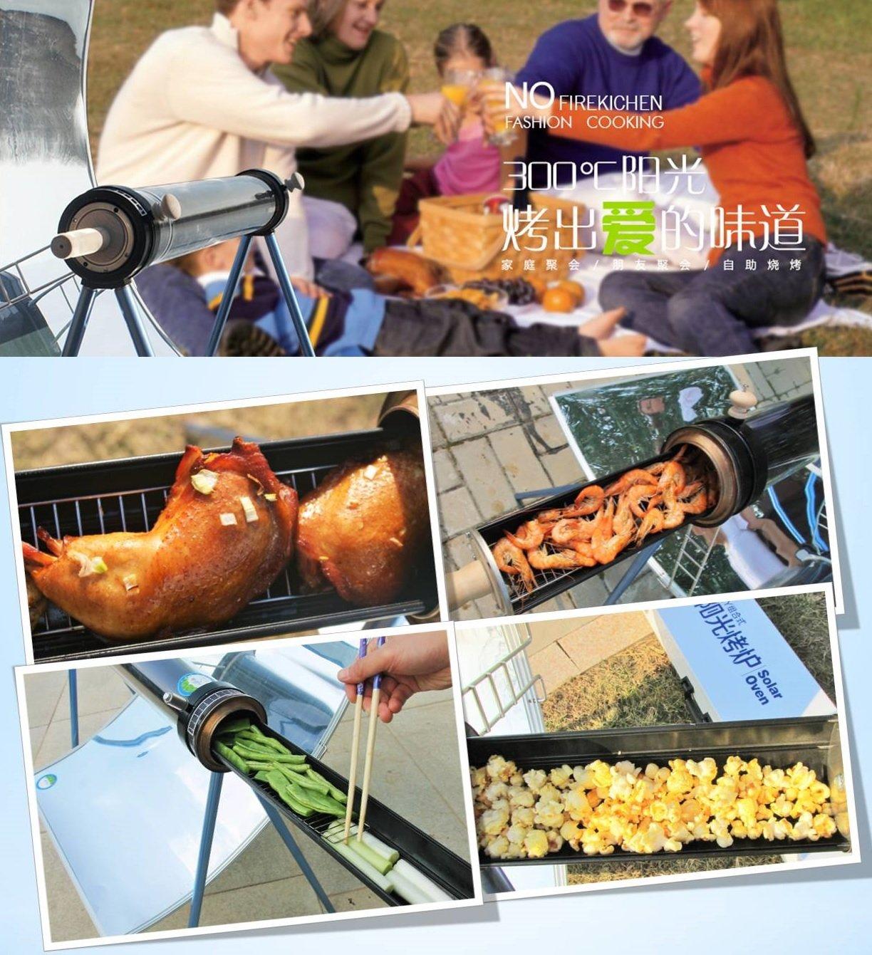 蜂鸟阳光太阳能烤炉太阳烤炉太阳微厨户外烧烤炉烧烤架能德国技术