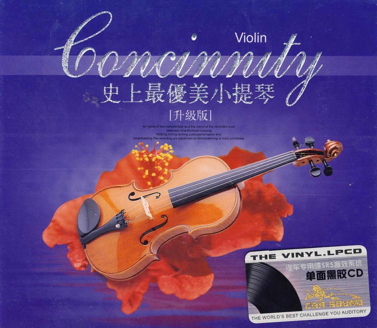 《史上最优美小提琴:升级版》精品音乐之声