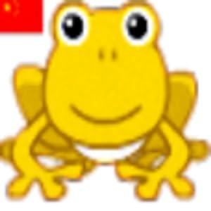 跳跃的青蛙-亚马逊应用商店-亚马逊中国