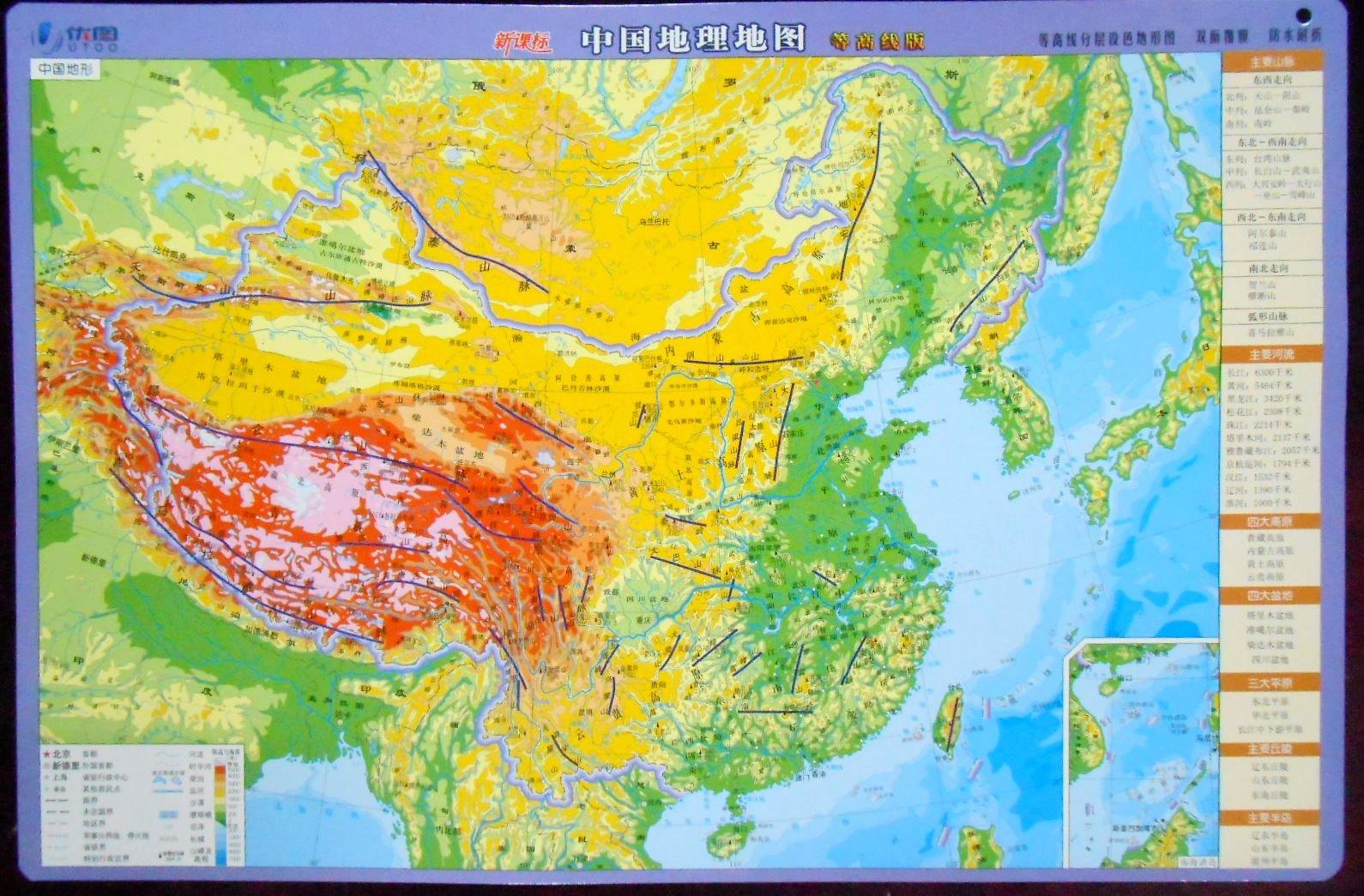 中国地理地图 等高线版:亚马逊:图书
