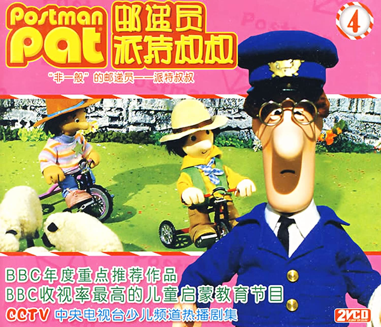 邮递员派特叔叔4(2vcd)