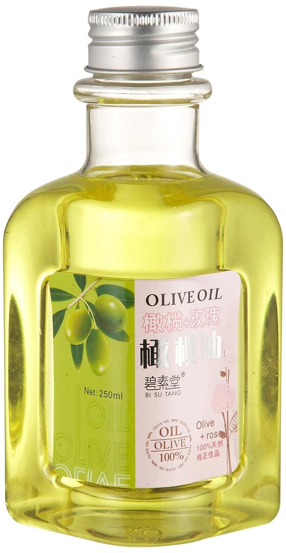 碧素堂橄榄油美容圣果 橄榄+玫瑰250ml