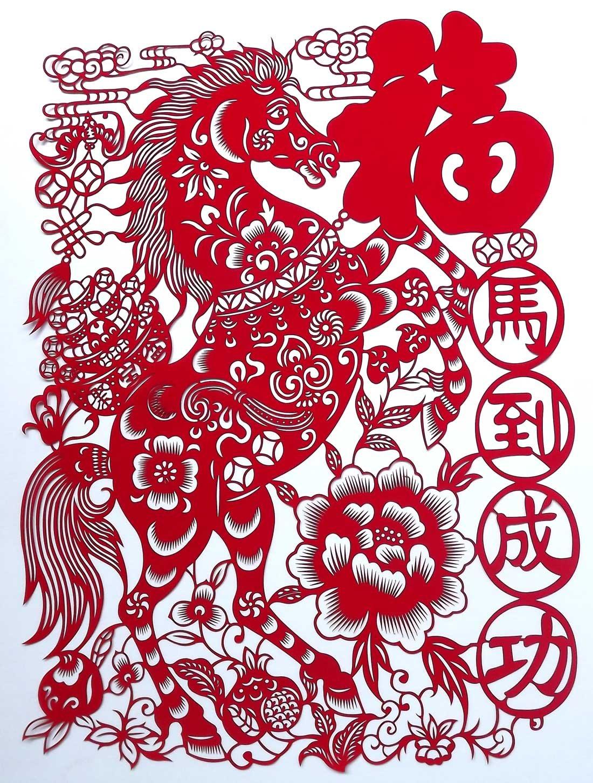 年会装饰画春联马年新年春节装饰品不干胶马年春联剪纸龙窗花教材 宽