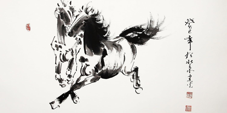 宣澄艺购 刘建光 骏马奔腾(5) 三尺竖幅 国画动物画 动物画