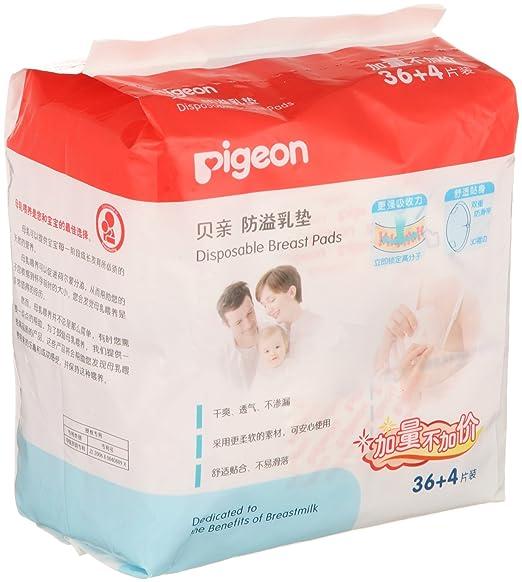 【Pigeon 贝亲 72片装QA22】 PIGEON 贝亲 防溢乳垫72片装(塑料袋装)QA22 【行情 报价 价格 评测】 亚马逊中国