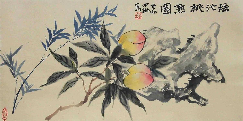 国画蔬果《瑶池桃熟图》横幅写意桃子有图片