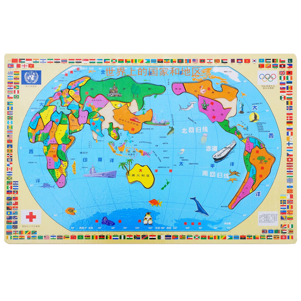 淘气郎 世界地图拼图玩具