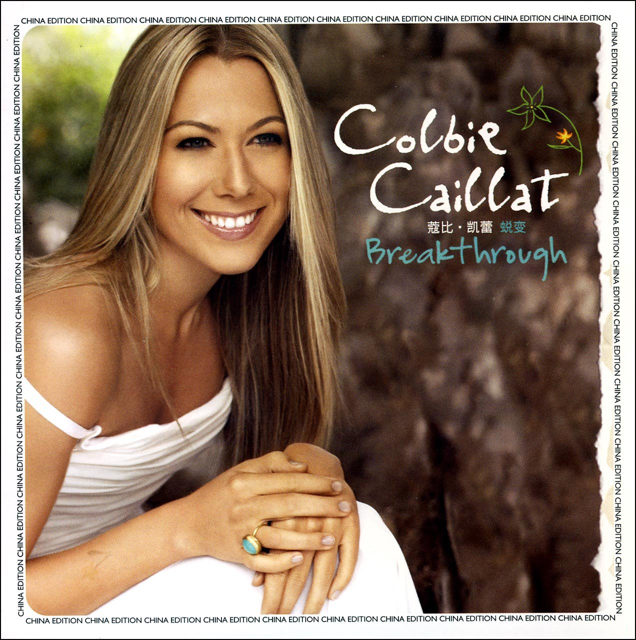 trycolbie caillat吉他谱-Breakthrough Deluxe Edition