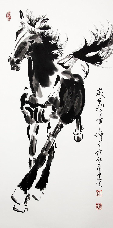 宣澄艺购 刘建光 骏马奔腾(2) 三尺竖幅 国画动物画 动物画