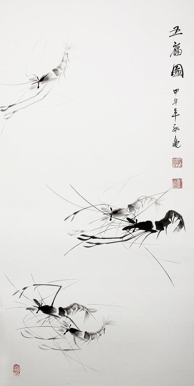 宣澄艺购 郭岚 五福图 三尺竖幅 国画动物画 动物画