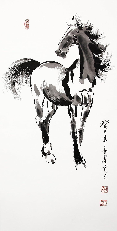 宣澄艺购 刘建光 骏马奔腾(4) 三尺竖幅 国画动物画 动物画