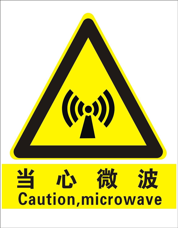 微波信号塔图标