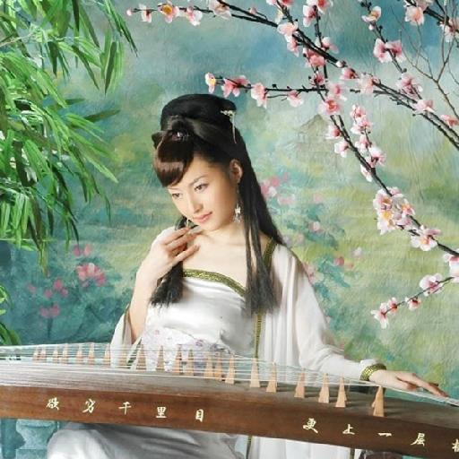【转载】:古筝曲专辑——《出水莲》(17首音频图文) - 文匪 - 文匪的博客