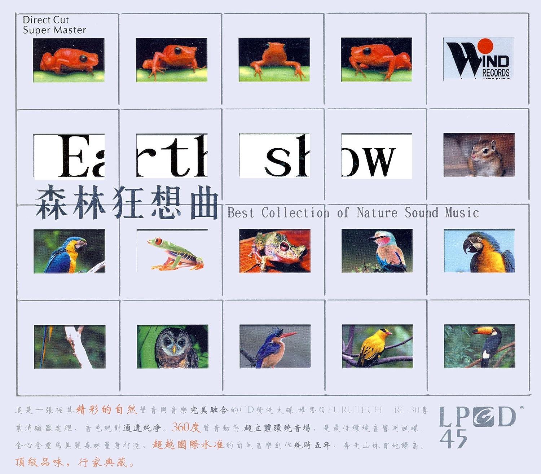 森林狂想曲(cd)