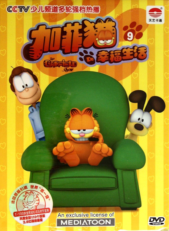 dvd加菲猫de幸福生活(9)