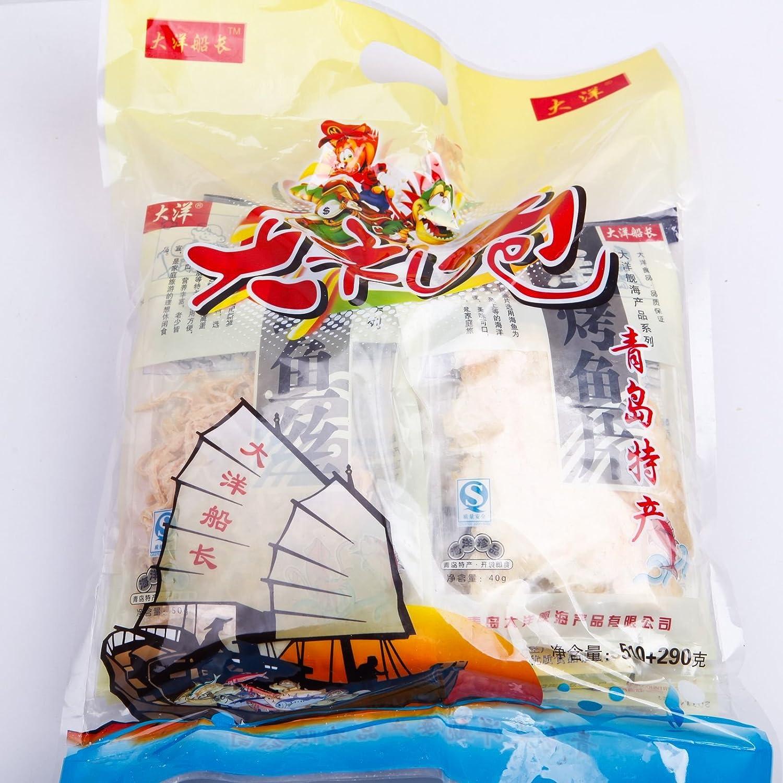 大洋 青岛特产 海产品 大洋 海鲜大礼包 鱼片零食 8 超值礼包