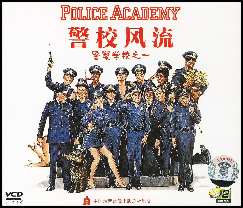 考上警校以后,可以去当兵么,如果当兵,当几年后回来有