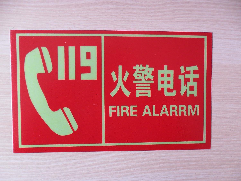 子途 火警电话119 安全通道标示牌 夜光荧光 消防应急