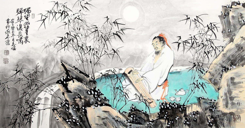 宣澄艺购 李春暖 独坐幽篁里(横幅) 三尺横幅 国画人物画作品 人物画图片