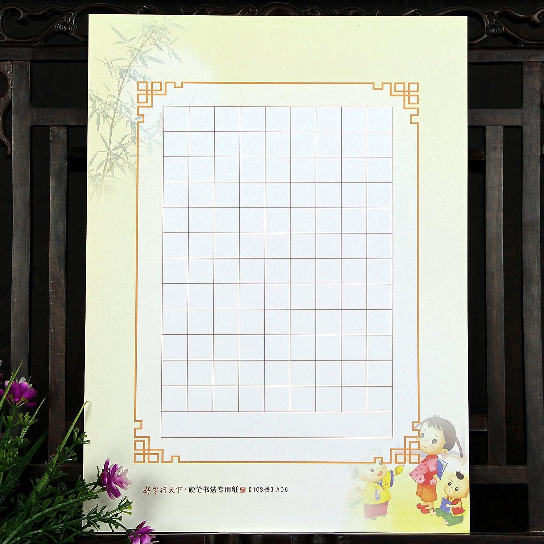 雪墨斋 硬笔书法专用纸 a06/108格 a4尺寸 书法比赛专用纸 学生钢笔纸