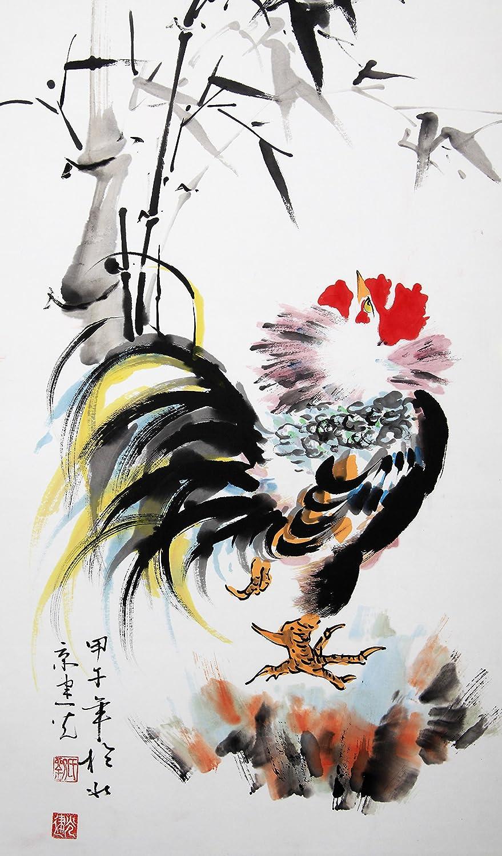宣澄艺购 刘建光 雄鸡啼晓(1) 三尺竖幅 国画动物画 动物画