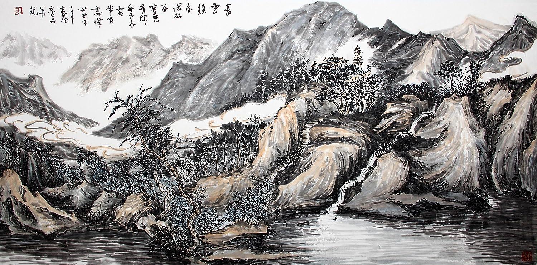 宣澄艺购 刘海武 长云锁春深幽谷 四尺横幅 国画山水画作品 山水画
