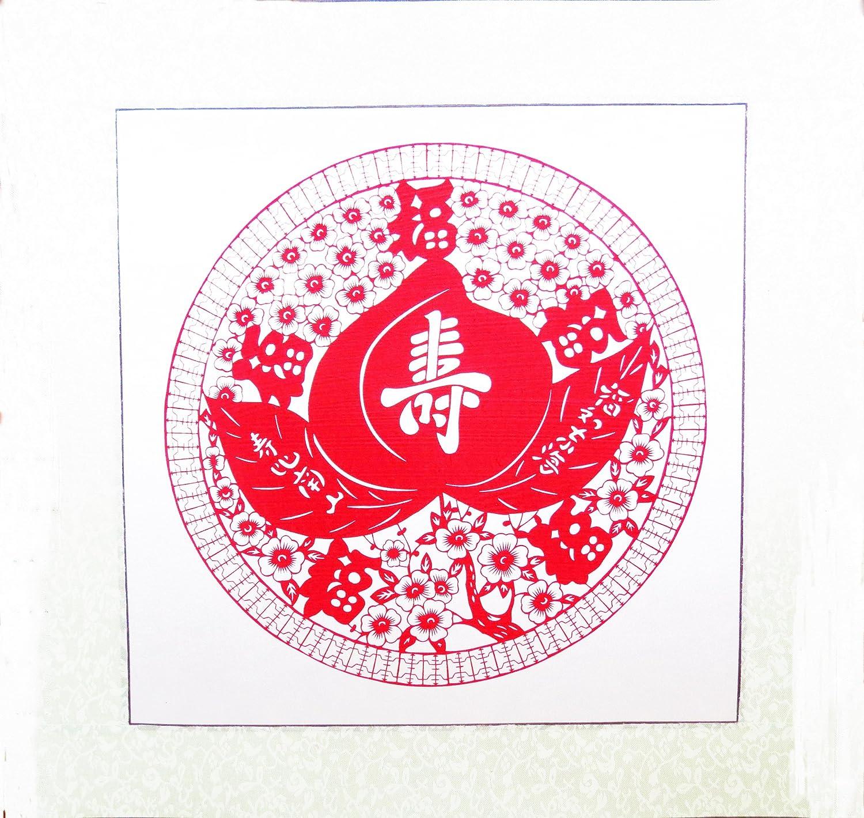 道谷阁 新品手工剪纸作品 五福贺寿 带亚克力框